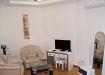 1-комнатный студия